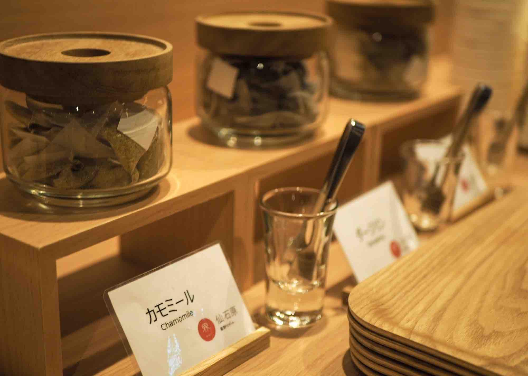 界仙石原のお茶