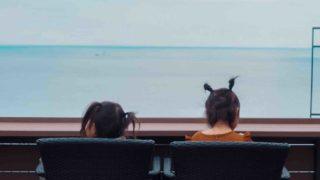 熱海ロープーウェイからの景色