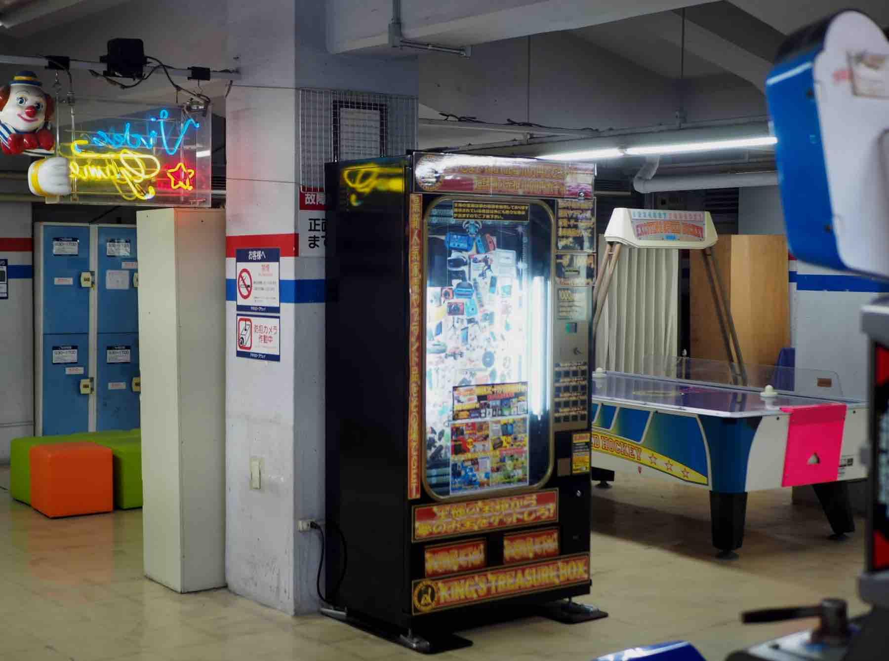 熱海ロープーウェイのゲームセンター