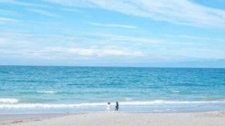 一色海岸で遊ぶ子風土も
