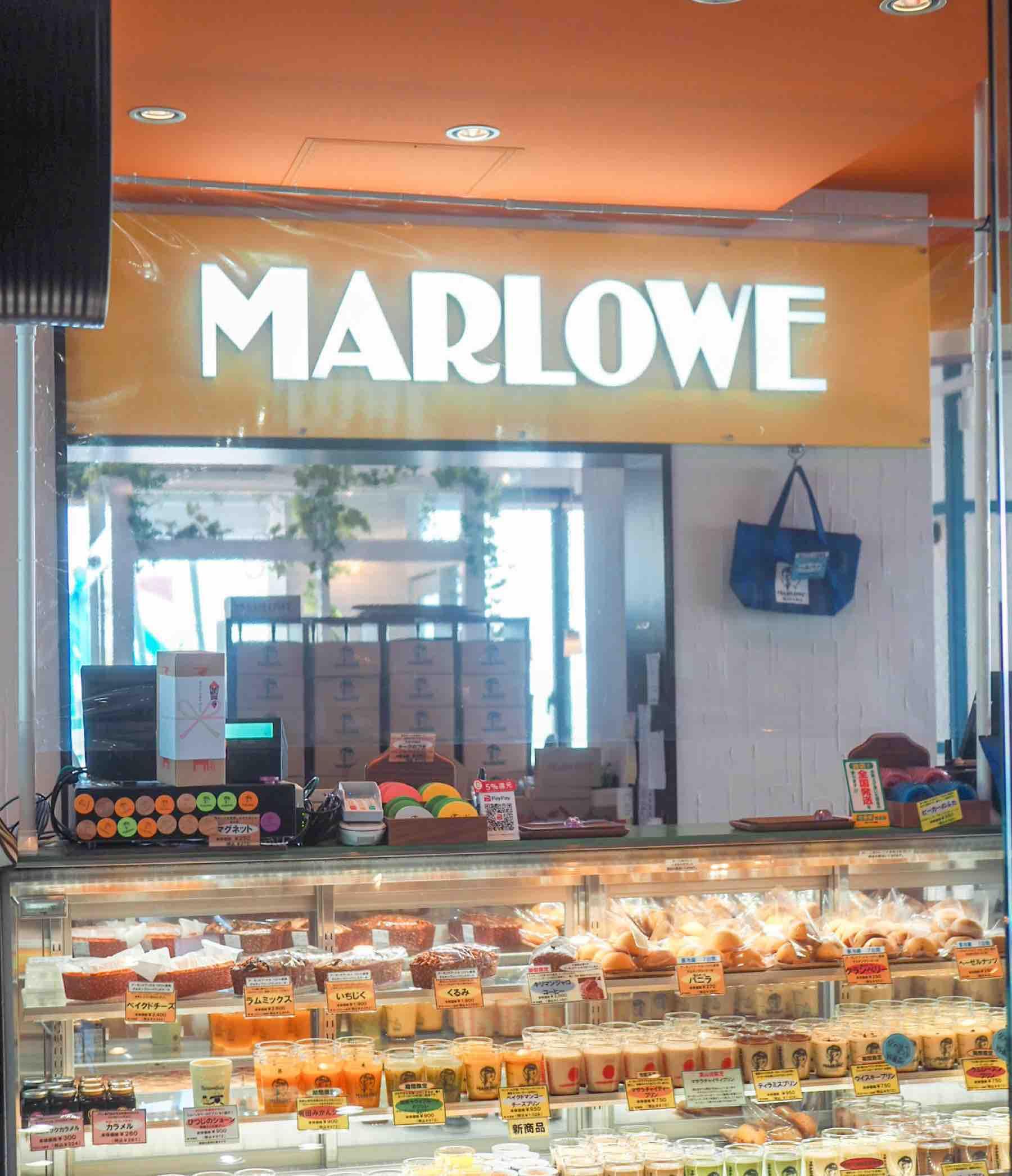 マーロウのショップ